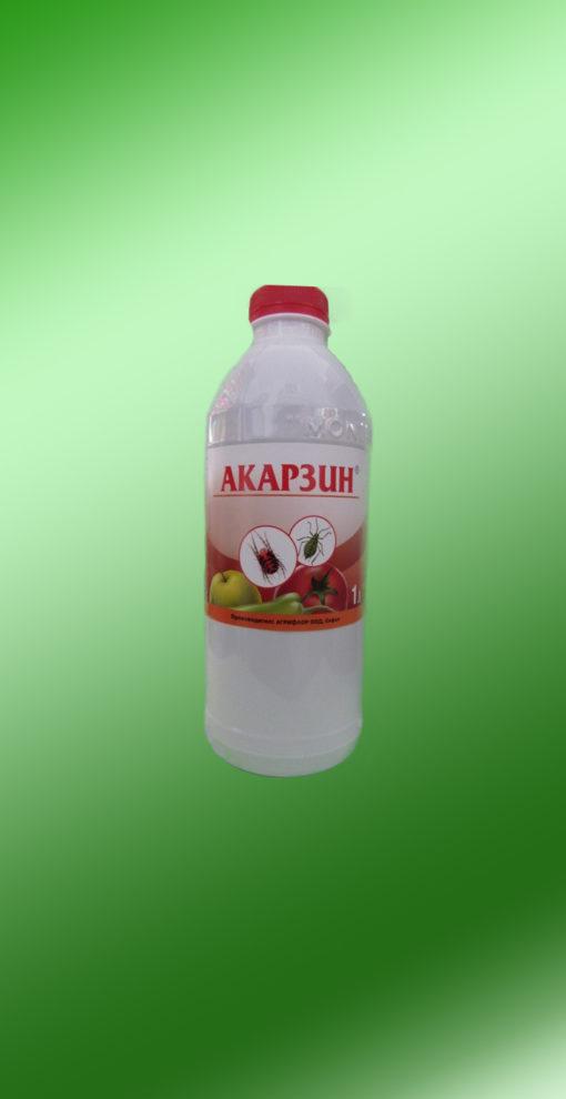 Акарзин